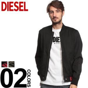 ディーゼル DIESEL MA-1 タイプ ツイル ジャケット リブロゴ ブルゾン ブランド メンズ アウター ミリタリー DSS83ADARI|zen