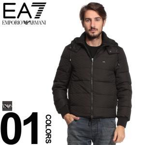 エンポリオ アルマーニ EMPORIO ARMANI ダウンジャケット リバーシブル ロゴ パーカー フード ブルゾン ブランド メンズ アウター EA6Z1BQ81NGAZ|zen