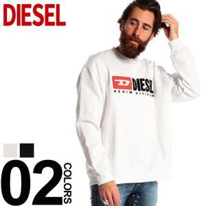 ディーゼル DIESEL スウェット トレーナー 裏起毛 ロゴ 刺繍 クルーネック ブランド メンズ トップス スエット レディース DSSHEPCATK9S|zen