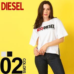 ディーゼル DIESEL レディース Tシャツ スリット ロゴ刺繍 半袖 ブランド トップス カットソー クルーネック DSSPB9CATJ zen