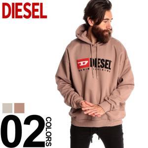 ディーゼル DIESEL パーカー スウェット 裏起毛 ロゴ 刺繍 プルオーバー ブランド メンズ トップス プルパーカー フード 2019SS DSSH34CATK9S|zen