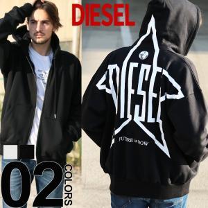 ディーゼル DIESEL パーカー スウェット 裏起毛 バックプリント フルジップ フード ブランド メンズ トップス DSSNS0IAEG|zen