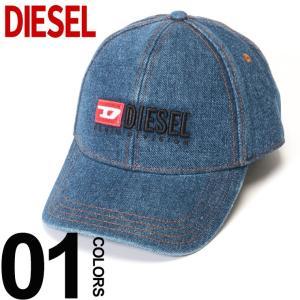 ディーゼル DIESEL キャップ デニム ロゴ刺繍 スナップバック ブランド メンズ 帽子 DSSPA9WATB zen