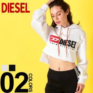ディーゼル DIESEL レディース スウェット ショートパーカー 裏起毛 ショート丈 ロゴ刺繍 プルオーバー ブランド トップス スエット DSSM83CATK zen