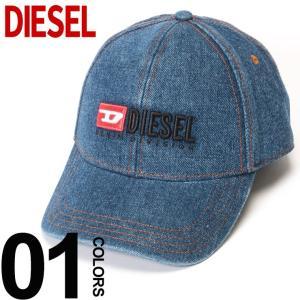 ディーゼル DIESEL キャップ デニム ロゴ刺繍 スナップバック ブランド レディース 帽子 DSLSPA9WATB zen