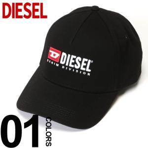 ディーゼル DIESEL キャップ コットン ロゴ刺繍 スナップバック ブランド レディース 帽子 DSLSIIQBAUI zen