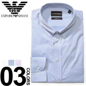 エンポリオ アルマーニ EMPORIO ARMANI ワイシャツ スナップダウンカラー 長袖 ドレス...