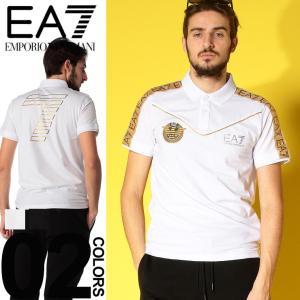 324209c688 エンポリオ アルマーニ EMPORIO ARMANI EA7 ポロシャツ スムース バック7 プリント ゴールドライン 半袖 ブランド メンズ トップス  EA3GPF61PJL2Z