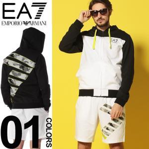 エンポリオ アルマーニ EMPORIO ARMANI EA7 セットアップ スウェット ジップパーカー ブランド メンズ 上下セット ショートパンツ EA3GPM29PJ05Z|zen