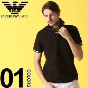 828d09ffc6 エンポリオ アルマーニ EMPORIO ARMANI ポロシャツ 半袖 イーグル ジャガード ロゴ ブランド メンズ トップス  EA3G1FL51JHWZ