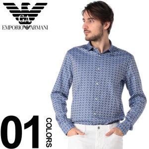 wholesale dealer 97277 98a01 エンポリオ・アルマーニ メンズ長袖シャツ、カジュアルシャツの ...