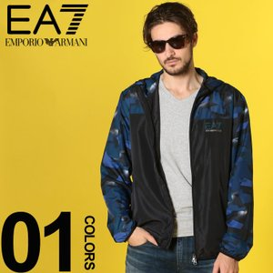 エンポリオ アルマーニ EMPORIO ARMANI EA7 ナイロンジャケット 迷彩 フード ナイロンパーカー ブランド メンズ アウター EA3GPB05PN28Z|zen
