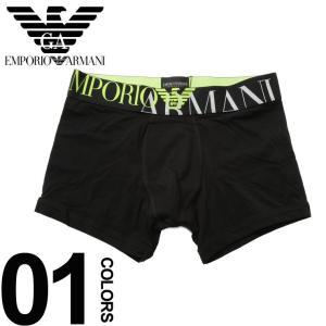 エンポリオ アルマーニ EMPORIO ARMANI ボクサーパンツ ロゴ 前閉じ ボクサーブリーフ ブランド メンズ アンダーウェア 下着 肌着 ボクサー EA1108189P516|zen