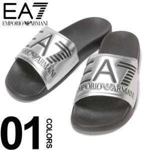 エンポリオ アルマーニ EA7 EMPORIO ARMANI サンダル スライドサンダル シルバー EAXCP001XCC22|zen