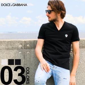 ドルチェ&ガッバーナ DOLCE&GABBANA ドルガバ Tシャツ 半袖 ストレッチ ロゴ エンブレム 刺繍 Vネック ブランド メンズ トップス DGN8A05JFUECG9S|zen