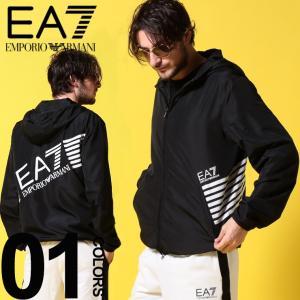 エンポリオ アルマーニ EMPORIO ARMANI EA7 ナイロンジャケット バック ロゴ プリント パーカー ブランド メンズ ライトアウター フード EA3GPB19PN28Z|zen