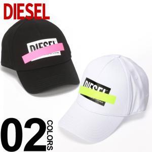 ディーゼル DIESEL キャップ コットン スナップバック ネオン 蛍光 ライン ロゴ ブランド メンズ 帽子 DSSQJYJAPG|zen