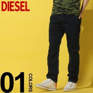 ディーゼル DIESEL ジョグジーンズ ストレッチ デニムパンツ ジップフライ THOMMER CB-NE JOGGJEANS ブランド メンズ ボトムス ジーパン デニム DSTHOMMERNE880V|zen