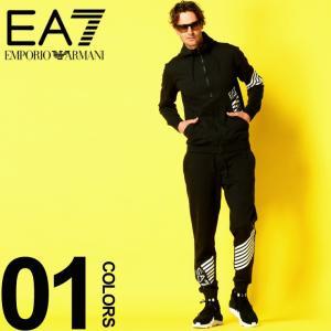 エンポリオ アルマーニ EA7 EMPORIO ARMANI セットアップ スウェット ロゴ プリント パーカー パンツ ブランド メンズ 上下セット スエット EA3GPM82PJ05Z|zen