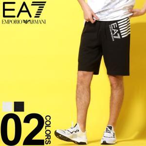 エンポリオ アルマーニ EA7 EMPORIO ARMANI ショートパンツ ロゴ プリント ショーツ スエット ブランド メンズ ライトオンス スウェット EA3GPS69PJ05Z|zen