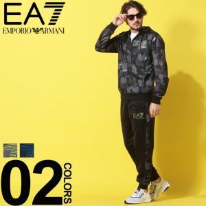 エンポリオ アルマーニ EA7 EMPORIO ARMANI セットアップ 迷彩 ロゴ パーカー パンツ ジャージ ブランド メンズ 上下セット カモフラ EA3GPM28PJ08Z|zen