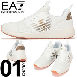 エンポリオ アルマーニ EA7 EMPORIO ARMANI スニーカー ロゴ グラデーション メッシュ ローカット ブランド メンズ 靴 シューズ EAX8X023XCC05|zen