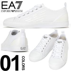 エンポリオ アルマーニ EA7 EMPORIO ARMANI スニーカー ロゴ キャンバス メッシュ ローカット ブランド メンズ 靴 シューズ ロゴプリント EAX8X038XK068|zen