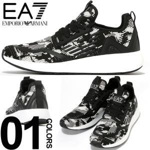 エンポリオ アルマーニ EA7 EMPORIO ARMANI スニーカー ジオメトリック ニットアッパー ニットスニーカー ブランド メンズ 靴 シューズ 柄 EAX8X030XK054|zen