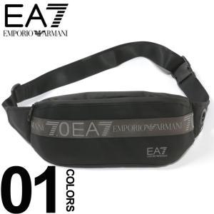 エンポリオ アルマーニ EA7 EMPORIO ARMANI ボディバッグ ロゴ ナイロン ベルト ウエストバッグ ブランド メンズ バッグ 鞄 ウエストポーチ EA2758609P807|zen