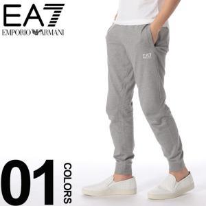 エンポリオ アルマーニ EA7 EMPORIO ARMANI スウェットパンツ ロゴ プリント ライトオンス ブランド メンズ ボトムス スエット EA3GPP72PJ05Z|zen