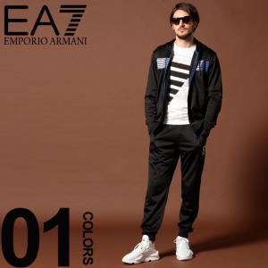 エンポリオ アルマーニ EA7 EMPORIO ARMANI セットアップ ジャージ上下 ロゴ パーカー パンツ ブランド メンズ 上下セット トラックトップ EA6GPV60PJ08Z|zen