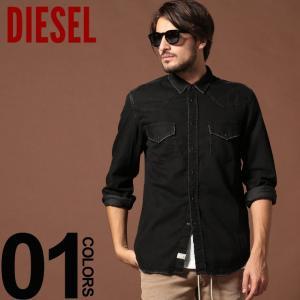 ディーゼル DIESEL シャツ 長袖 ダメージ デニム ウエスタンシャツ ブランド メンズ トップス DSSU2SAAUR|zen