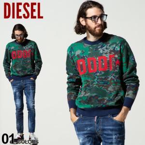 迷彩柄にフロントのDDDRロゴがアクセントになったDIESELの長袖ニット。コットン配合素材で仕上げ...