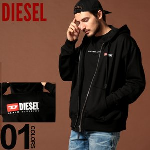 ディーゼル DIESEL スウェット パーカー フルジップ バックロゴ 刺繍 ブランド メンズ トップス スエット DSSY87CATK|zen