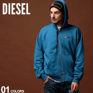 ディーゼル DIESEL パーカー スウェット ロゴ刺繍 フルジップ フード ブルー ブランド メンズ トップス スエット DSSY87CATK|zen