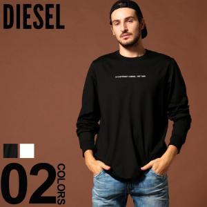 ディーゼル DIESEL Tシャツ 長袖 ロゴ 刺繍 クルーネック ロンT ブランド メンズ トップス カットソー DSSY8CPATI|zen