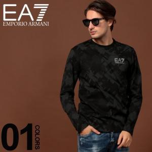 エンポリオ アルマーニ EA7 EMPORIO ARMANI Tシャツ 長袖 デジタルカモフラ クルーネック ブランド メンズ トップス ロンT 総柄 カットソー EA6GPT71PJV5Z|zen