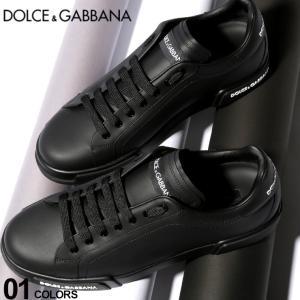 ドルチェ&ガッバーナ DOLCE&GABBANA ドルガバ スニーカー レザー ロゴ ローカット 黒 ブランド メンズ 靴 シューズ 革 DGCS1705AA335 zen
