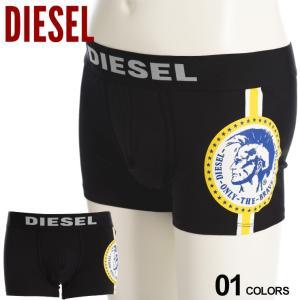 ディーゼル DIESEL ボクサーパンツ ロゴ 前閉じ ブレイブマン ブランド メンズ アンダーウェア 下着 肌着 ボクサーブリーフ DSCIYKPAWA|zen