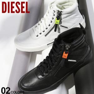 ディーゼル DIESEL スニーカー レザー サイドジップ ハイカット ブランド メンズ 靴 シューズ ロゴ 白 黒 DSY01988PR013|zen
