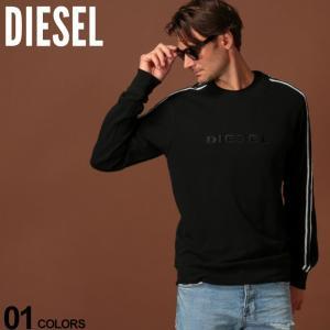 ディーゼル DIESEL トレーナー スウェット ロゴ ライン クルーネック ブランド メンズ トップス プルオーバー DSCS7CHASE|zen