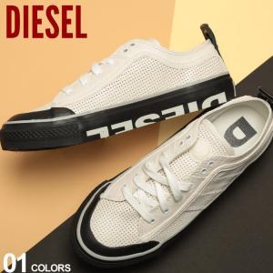 ディーゼル DIESEL スニーカー レザー パンチング ローカット ロゴ ブランド メンズ 靴 シューズ DSY01992PR317|zen