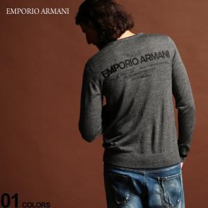 EMPORIO ARMANIのバックロゴ刺繍 クルーネック ニット。左胸のブランドロゴとバックロゴ刺...