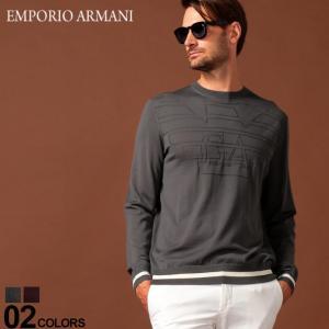 フロントのBIGロゴ刺繍と袖、裾のリブラインデザインがポイントになったEMPORIO ARMANI ...