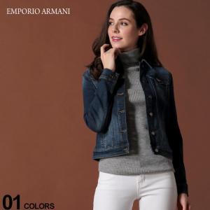 エンポリオ アルマーニ レディース EMPORIO ARMANI デニムジャケット ロゴ ストレッチ ブランド アウター ジージャン EAL6G2B642D2BZ|zen