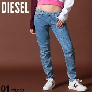ディーゼル レディース DIESEL デニムパンツ ジップフライ 5P ジーンズ Gracey JoggJeans ジョグジーンズ ストレッチ ブランド ジーパン DSLGRACEYT870P|zen