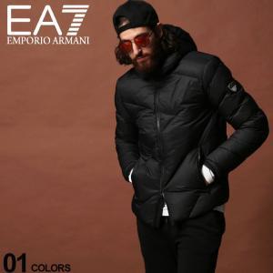 EMPORIO ARMANI EA7のフーディー フルジップ キルト ダウンジャケット。特徴的なキル...