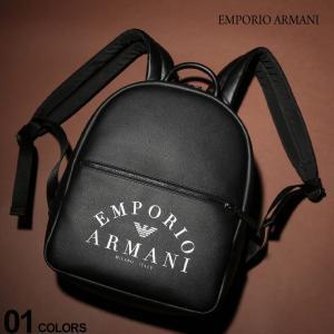 the latest 8f248 3acf4 エンポリオ・アルマーニ レディースバッグの商品一覧 ...