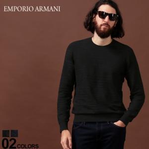 EMPORIO ARMANIのジャガード ロゴ クルーネック ニット。ジャガードにさりげなく柄や文字...