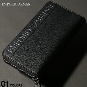 ブランドの型押しロゴがポイントになったEMPORIO ARMANIのラウンドジップ 長財布。内部には...